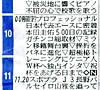 20140602kumaniti_549x499_3