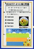 Q1527721445x640_2