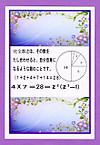 Kanzensuu_439x640