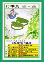 Kasiwamotia451x640
